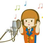 大人も上達!内容充実で安い渋谷のボイトレ教室33選