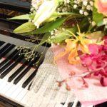 所沢で習うならココ!子供も大人も通える安いピアノ教室19選