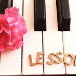 佐賀県内で効率よく学べる内容充実の安いピアノ教室6選
