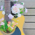 石川で安くてもおすすめ!大人も納得のギター教室5選